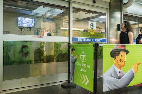 charliecard-store-entrance.JPG